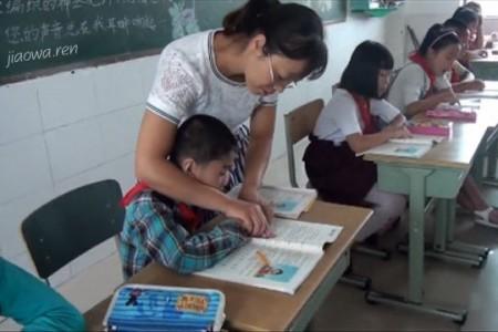 小学教育靠老师还是靠家长?
