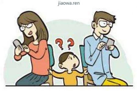 总在孩子面前玩手机,离一个失败的父母就不远啦