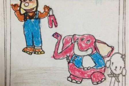 大象做裤子(续写)(三年级作文、想象作文)