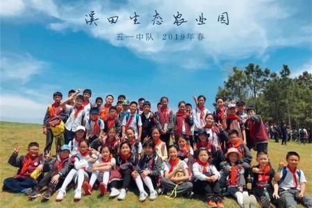 春游溪田农业园(五年级作文、游记作文)