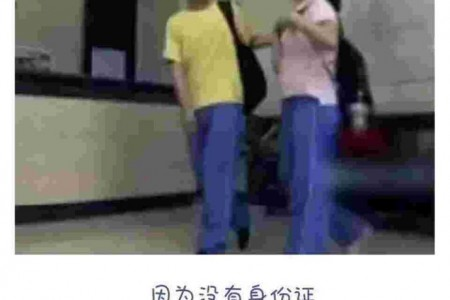 沈阳中学生情侣开房事件背后的警醒:给女孩底线教育,给男孩阳光教育