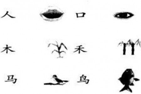中文到底有多美?请屏住呼吸,准备好美到窒息