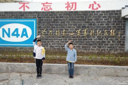 国庆70周年游新四军军部纪念馆(六年级作文、游记作文)