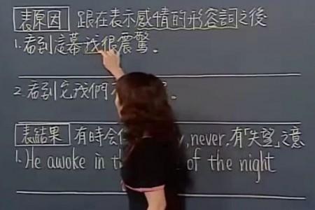 英语语法教程(高中)